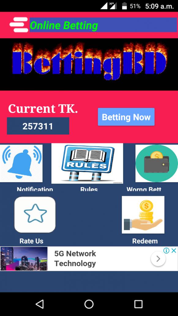 Cricket খেলাই Online বাজি ধরুন Bkash এর মাধ্যমে BettingBD তে Ipl,Bpl