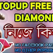 Free Fire Diamond top up করুন Bkash Nagat Rocket দিয়ে খুব সহজে